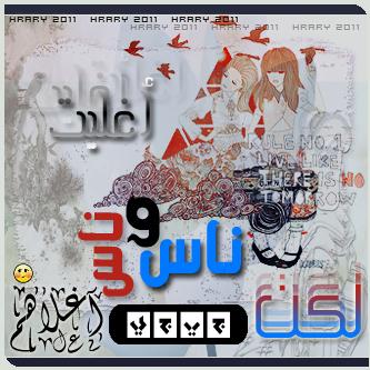 رمزيات اسماء بنات جديده 2013